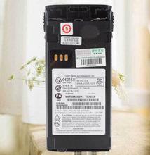 NNTN5510DR GP340EX GP380EX GP339 special explosion-proof battery