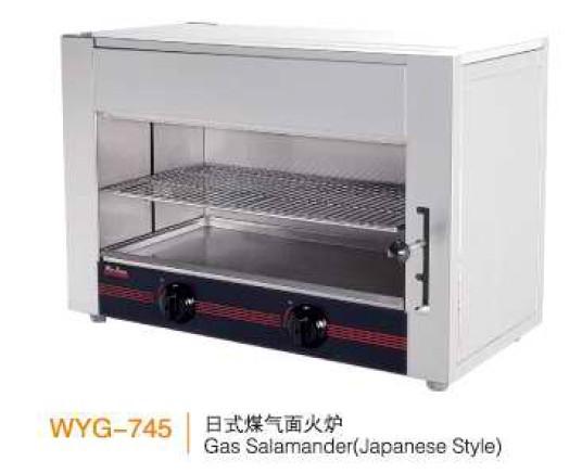 Quipement de cuisine lectrique salamandre pour vente for Equipement electrique cuisine