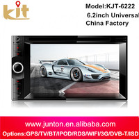 wholesale alibaba double din touch screen car dvd player 24v auto touch cassette car radio fm with car gps bt