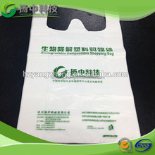 hiway china supplier reusable plastic grocery bags