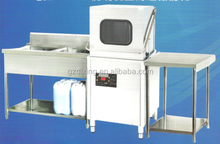 Miracle Rack door type portable general electric dishwasher for restaurant