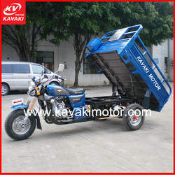 Newest hot economic tricycle three wheel motorcycle for cargo
