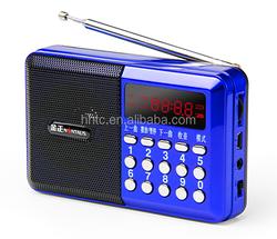Built-in Lithium battery Sound box mini protable speaker with FM radio(KK62)