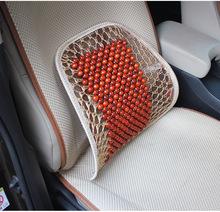 N248 Wood bead car back cushion,lumber cushion,chair cushion