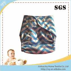 baby diaper production line reuseable baby cloth diaper