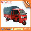 POMO-High quality cheap custom Steel Horse SH30.1 chinese three wheel motorcycle tricycle