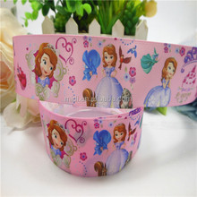 38mm new design Satin Ribbon can with customized design Printed