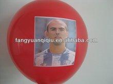 diy personalized photo printing balloon