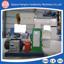 2015 complete wood pellet mill line with Durable Wearing Parts and CE Certification