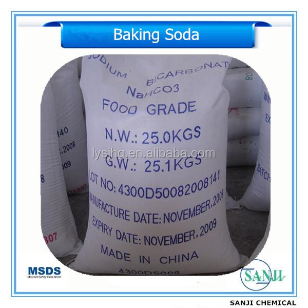 Food additive ammonium bicarbonate buy ammonium - Bicarbonate d ammonium cuisine ...
