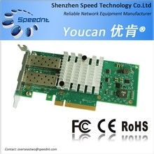 UK-A2XGS 10Gigabit Ethernet Dual Port Server Adapter Card