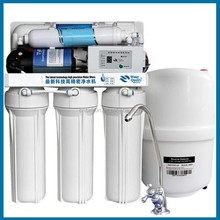 water purifiers with reverse osmosis parts