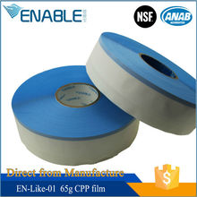 24 hours replied offer printed pp tape diaper baby free sample