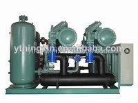 Best Sell ! NINGXIN Piston Compressor Refrigeration Condensing Unit