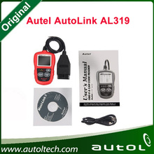 Autel AutoLink AL319 eliminates drive cycle guesswork by notifying the driver with color codes LEDs