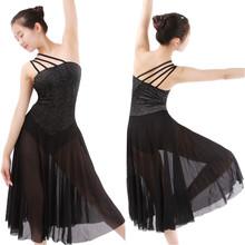 Professional Sequin Stage Lyrical Ballet Dance Costume Girls (D3625)