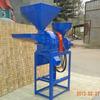 energy saving small rice milling machine