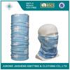 Seamless Polyester Microfiber Fishing Neck Gaiter