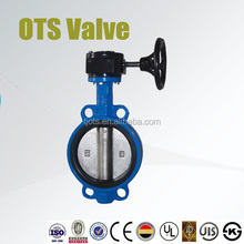 API609 DIN cast iron and cast steel wafer butterfly valve from Tianjin ISO factory