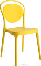 new design dinging chair 2015 seahero shenghao PC858