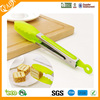 Flexible high quality silicone food tongs 3 pieces