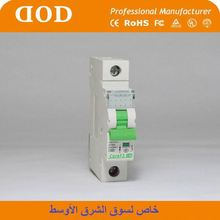 L7 2P with protection against both overload and short circuit high short-circuit capacity 63amp 415v circuit breaker