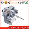 carbon brush freezer shaded pole motor 100% metal motor