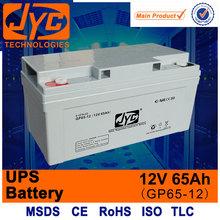 Famous brand hight quality ups mini portable 12v battery