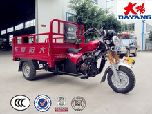 China cargo tricycle, 3 wheel motorcycle hot van cargo tricycle