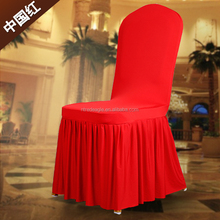 Spandex chair cover with skirt