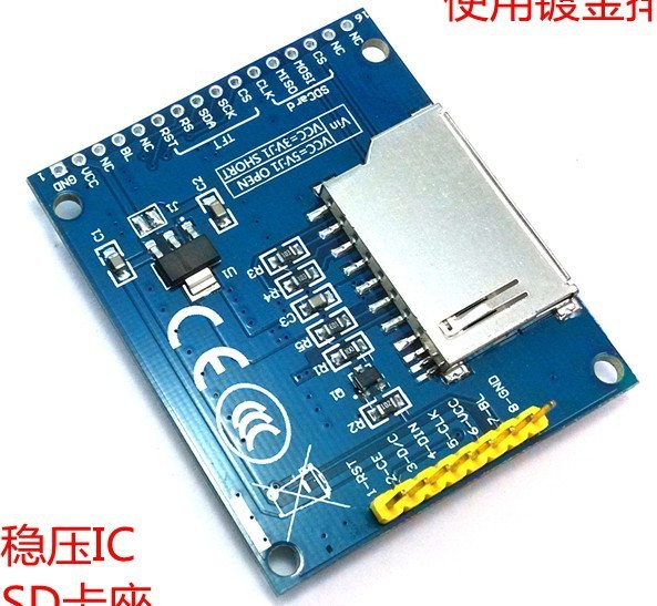 1.8 Inch SPI TFT Mini Serial LCD Display Module with PCB Adapter ST7735B IC SD