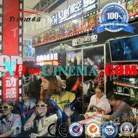 Cinema Simulator 3d 4d 5d movie for 12 persons Blue
