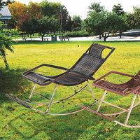 cane floor rocking chair for elderly