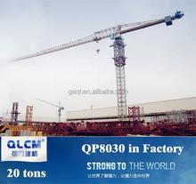 Stationary/Traveling/Climbing hot tower crane/20 ton topless tower crane seller QP8030