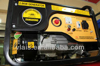 Top Quality China 2.8KW jiangdong gasoline generator parts portable durable valuable
