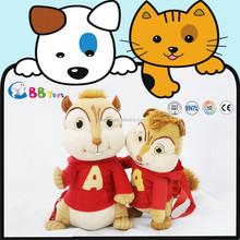 2015 Latest wholesale custom plush toy,A word squirrel