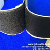 "1"" wide adhesive hook&loop, glue backed vecro/welcro/walcro/valcro tape"