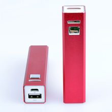 2012 best sale portable power bank 3000mah for Iphone4 with Dual Output