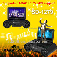 karaoke player hotselling 2014