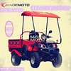 QUAD ATV 200CC QUAD BIKE CHEAP ATV FOR SALE AT1505