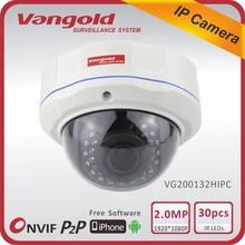 Vangold brand ip camera 1080p ONVIF 2.0 Megapixel POE shenzhen camera