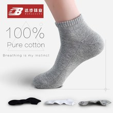 quality male socks basketball socks