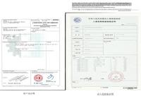 Соска 2 NT1-CN/NT2-CN/NT3-CN/NT4-CN