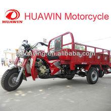 HY200ZH-JG motorized rickshaw