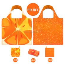 fruit shopping bag/strong handbag/tote bag