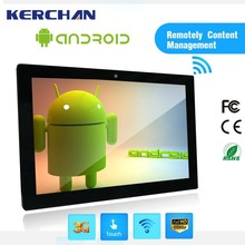 "Android 15"" touch screen monitor,android 4.0 home media center"