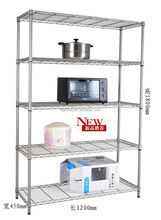 Five layers adjustable steel shelving storage rack shelves for home use or commercial