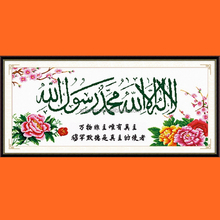 Factory decorative Mohamed Islamic crystal crafts flower 3d diamond painting