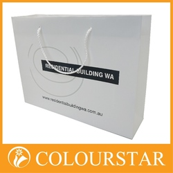 Inexpensive paper bag for charcoal
