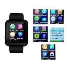 2015 sport watch price d watch